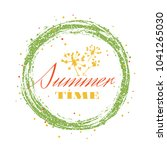 bright colorful circle summer... | Shutterstock .eps vector #1041265030
