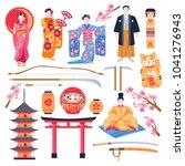 ancient japan culture flat... | Shutterstock .eps vector #1041276943