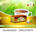 black tea advertising realistic ... | Shutterstock .eps vector #1041276970