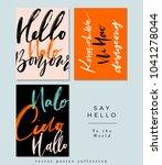 a set of words hello in... | Shutterstock .eps vector #1041278044