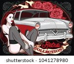 sexy woman with retro car . | Shutterstock .eps vector #1041278980