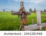 wooden crosses on site of... | Shutterstock . vector #1041281968