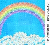 landscape  colorful flowers... | Shutterstock . vector #1041292150