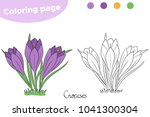 coloring page for children ... | Shutterstock .eps vector #1041300304
