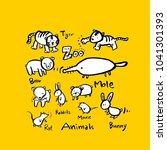 animal sketch   hand drawn zoo... | Shutterstock .eps vector #1041301393