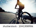 Cyclist Riding Mountain Bike In ...