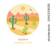 welcome to saguaro national...   Shutterstock .eps vector #1041319030
