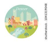 welcome to denver poster. view...   Shutterstock .eps vector #1041319048