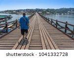 kanchanaburi thailand  ... | Shutterstock . vector #1041332728