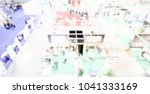 trade show background with an... | Shutterstock . vector #1041333169