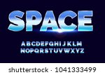 retro alphabet font. sci fi... | Shutterstock .eps vector #1041333499