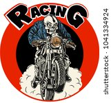 vector cafe racer skull rider... | Shutterstock .eps vector #1041334924