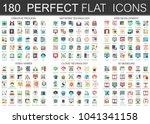 180 vector complex flat icons... | Shutterstock .eps vector #1041341158