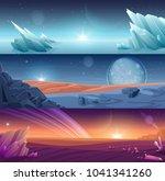fantastic alien planet... | Shutterstock .eps vector #1041341260