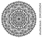mandala vector design element.... | Shutterstock .eps vector #1041355654