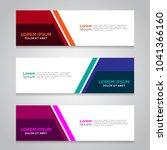 vector abstract design banner... | Shutterstock .eps vector #1041366160
