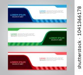 vector abstract design banner... | Shutterstock .eps vector #1041366178