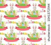 easter bunny vector rabbit... | Shutterstock .eps vector #1041372544