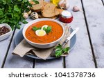 thick vegetable soup with cream ... | Shutterstock . vector #1041378736