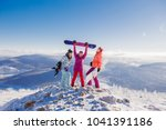 snowboard. team of girls people ... | Shutterstock . vector #1041391186