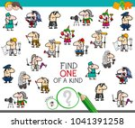 cartoon illustration of find... | Shutterstock .eps vector #1041391258