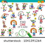 cartoon illustration of find... | Shutterstock .eps vector #1041391264