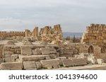 baalbek  baalbek hermel... | Shutterstock . vector #1041394600