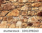 fragment of a wall from a...   Shutterstock . vector #1041398263