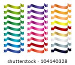 colorful ribbons set | Shutterstock .eps vector #104140328