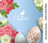 vector 3d easter egg and roses... | Shutterstock .eps vector #1041404584
