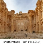 lebanon  5 february 2018  ... | Shutterstock . vector #1041411610