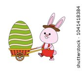 cute rabbit pushing wheelbarrow ... | Shutterstock .eps vector #1041418384