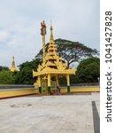 Small photo of YANGON, MYANMAR - JANUARY 4, 2018: View of the Maha Wizaya Pagoda (or Mahavijaya Pagoda).