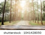 empty top of wooden table and... | Shutterstock . vector #1041428050