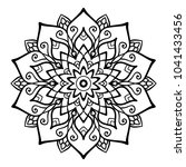 mandala vector design element.... | Shutterstock .eps vector #1041433456