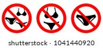 no swim wear  please dress in... | Shutterstock .eps vector #1041440920