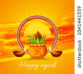 illustration of ugadi with... | Shutterstock .eps vector #1041441559
