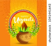 illustration of ugadi with... | Shutterstock .eps vector #1041441643