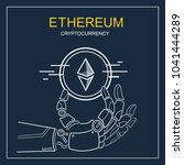 ethereum cryptocurrency vector... | Shutterstock .eps vector #1041444289