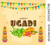 illustration of ugadi with... | Shutterstock .eps vector #1041444748