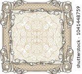 vintage decorative ornate design | Shutterstock .eps vector #1041448759