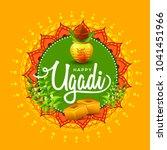 illustration of happy ugadi...   Shutterstock .eps vector #1041451966