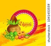 illustration of happy ugadi...   Shutterstock .eps vector #1041453559