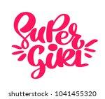 hand drawn super girl text.... | Shutterstock .eps vector #1041455320