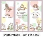 spa sketch icon set. beauty... | Shutterstock .eps vector #1041456559