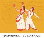 vector design of couple... | Shutterstock .eps vector #1041457723