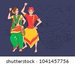 vector design of couple... | Shutterstock .eps vector #1041457756