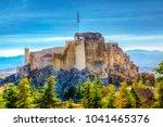 harput castle view in harput... | Shutterstock . vector #1041465376