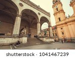 munich  germany   november 16 ... | Shutterstock . vector #1041467239