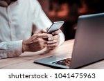 best gadgets. occupied serious... | Shutterstock . vector #1041475963